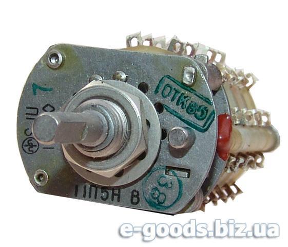 Перемикач поворотний 11П5НВ